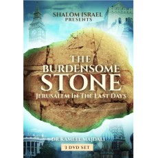 Dr Kameel Majdali - 3 DVD Set - Jerusalem The Burdensome Stone