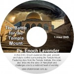 Enoch Lavender - The Battle for the Temple Mount DVD